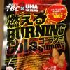 燃えるコーラグミ(BURNING Cola gummy) UHA味覚糖