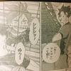 【ネタバレ注意】カッコよすぎか!ハイキュー!!295話【感想】