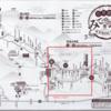 歴史を巡る旅・島根編 いざ「石見銀山」へ(3)武家・町家ゾーン散策
