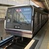 令和最初の土曜日の大阪メトロ八尾南駅の昼間留置車両は…