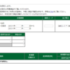 本日の株式トレード報告R1,08,27