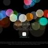 iPhone 7(仮)の発表が9/7に決定されました!気になる発売日と発表内容予測は?