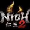 仁王2の発売日はいつ?楽しみな戦国死にゲーの新トレーラー【NIOH2】