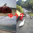 yu7newsのブログ