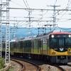 京阪8000系特急 プレミアムカー初日を撮る