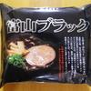 『ラーメン大好き小泉さん』に登場したご当地ラーメン「富山ブラック」を食べてみる。