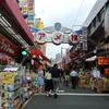 ドキドキのアメ横@関東旅16