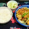 今日のごはん:冷蔵庫整理にエスニックな野菜づくし