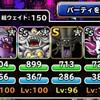 level.1128【全ミッション同時クリア】ホメロスチャレンジ