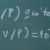 Xử lý ngôn ngữ tự nhiên 7回目
