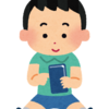 簡単に利用制限!親のiPhoneを子供に安心して貸す方法
