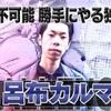 【神回だ!まさかのシングルマッチ】フリースタイルダンジョン雑感 season3 rec5-5 、5-6 、5-7