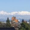 立山連峰 教室日変更のお知らせ