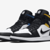"【6月8日(土)発売】スニーカー抽選情報  ""NIKE AIR JORDAN 1 MID QUAI 54 15TH ANNIVERSARY (CJ9219-001)"""