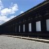 【三十三間堂】京都駅からのアクセスも良く頭痛に効くお守りがある三十三間堂(蓮華王院本堂)