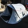 Quechua(ケシュア)のテントを天日干し。ついでに実機レビュー!!うちの一軍テント!!