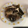 【カレイの煮付け】ゴミじゃないよ。魚のアラを煮付けにしました。