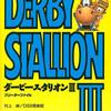 大人気のレトロゲームの攻略本  売れ筋ランキング28  新紀元社版  通販の価格付き