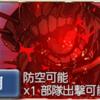 【艦これ2期】バタビア沖海戦 輸送ゲージ(19秋イベE-4)