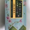 春を愉しむLOOK Carre 香る京抹茶! 濃い目抹茶が美味しい板チョコ!