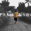 会う会う詐欺の日本人。振り返らないラオス人。