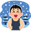 ロシアに学ぶ防寒術