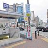 【大阪地域情報】大国町駅周辺のスーパーマーケットまとめ