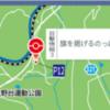 福島コードF-9 06伊達市・桑折町・国見町編 目撃情報3