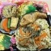 マリナードの「いい菜&ゼスト 関内マリナード店」できのこご飯弁当