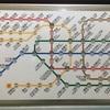 台北の便利な移動方法は、MRT?それともタクシー?(乗り方を写真付きで解説)