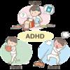 もう悩まないで!!「注意欠陥・多動性障害(ADHD)」の克服法