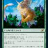 イコリア・巨獣の棲処カードプレビュー その14