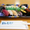 日帰りで名古屋から佐渡まで行って喫茶店からブログ書いてるのは何ごとか!