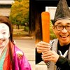 レキシ / SHIKIBU feat. 阿波の踊り子