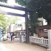 【聖地巡礼】天気の子@東京都・気象神社