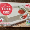 カナダの豆腐&杏仁tofu