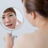 肌のシミが段々大きくなるー!!シミの種類別診断と改善方法を紹介