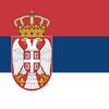 セルビア 観光・旅行前に知っておきたい基本情報まとめ
