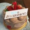 【生後12ヶ月】日本で1歳のお誕生日を迎えました。