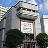 ワンタップバイ 日本株決算表 +α