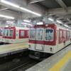 鉄道の日常風景140…過去20121024近鉄上本町駅と鮮魚列車