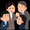 平成29年7月29日 居酒屋抄読会参加報告