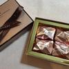 『ラ・メゾン・ドュ・ショコラ』のマロングラッセとチョコレートの4粒入りはミニギフトにもぴったり!