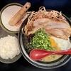 【今週のラーメン4674】 焼麺 劔 (東京・高田馬場) 焼麺 + 目玉焼き + 揚ネギ + 小ライス 〜もはや名作!?焼きにこだわる唯一無二の豪快系創作拉麺!一回食っとけ激しくオススメ!