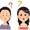 【大人ニキビの原因と対策】メイクが原因?ストレス性ニキビって何?