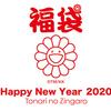 【1月11日(土)】Tonari no Zingaroの福袋