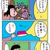 【子育て漫画】片付けられない小学生