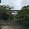 竈門神社に行ってきた