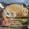 ファミリーマート テリヤキチキンバーガー 食べてみました