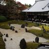京都紅葉狩りの旅 10